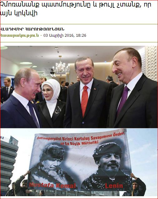 4-5turk-rus-lragir