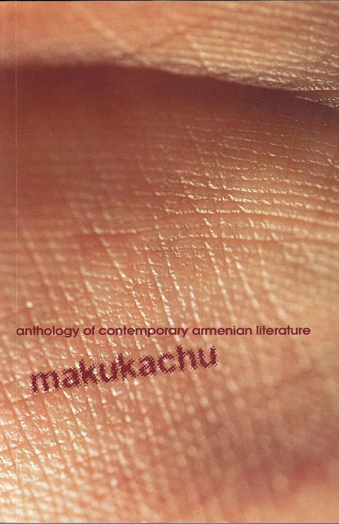 mamakucho