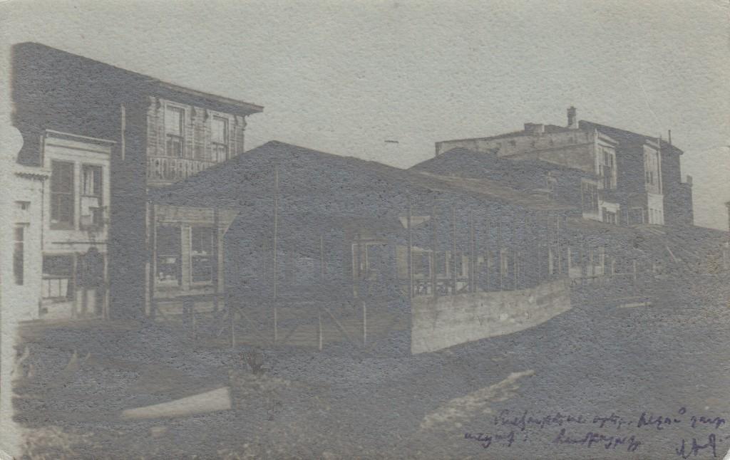Բացիկ  Լենինականից, Կազաչի պոստ, 1924