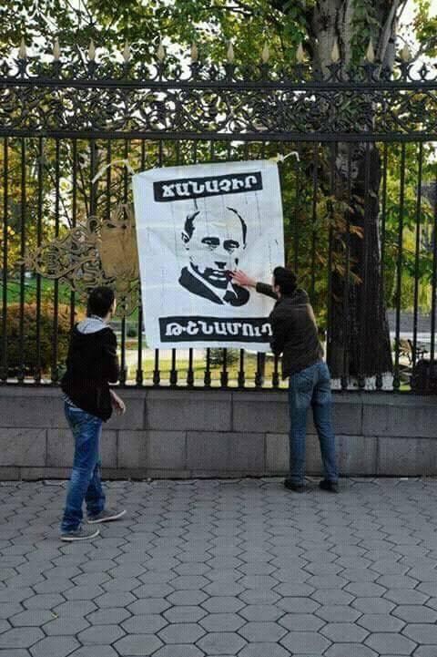 Երևան, Ազգային ժողովի դիմաց