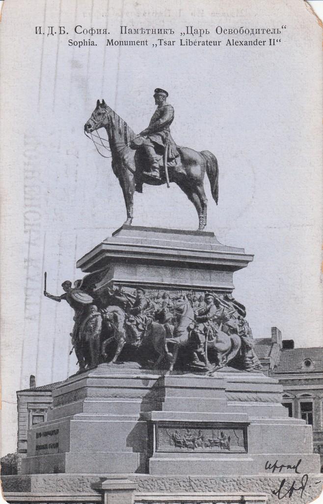 Նամակ Սոֆիայից. 1914 դեկտեմբեր